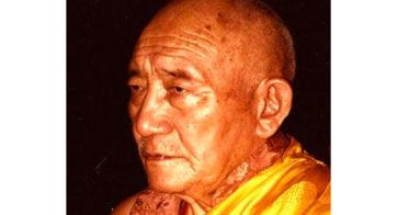Dezhung Rinpoche