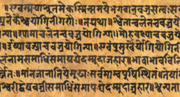 Sample-image-of-a-manuscript-folio-for-the-Nepalese-Scanning-Initiative-BDRC