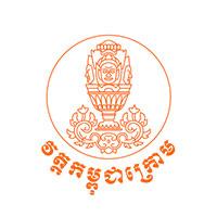 The Khmer Buddhist Temple Foundation logo