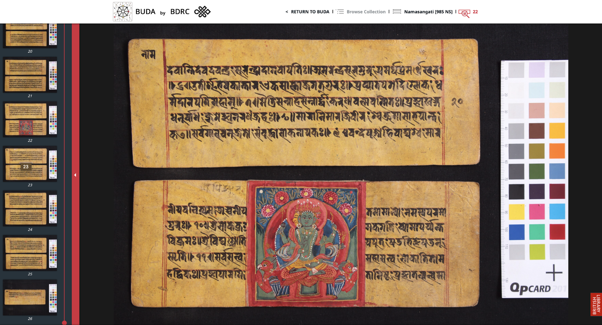 manuscript of the Mañjuśrīnāmasaṃgīti digitized in Kathmandu under the auspices of the Endangered Archives Programme at the British Library